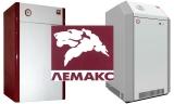 Напольные газовые чугунные котлы Лемакс