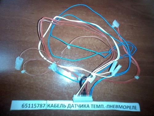 65115787 Кабель датчика температуры - пневмореле