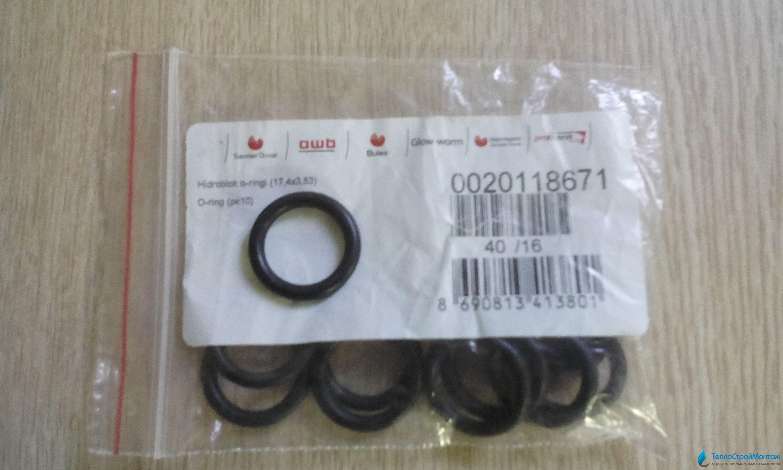 0020118671 Резиновое уплотнительное кольцо
