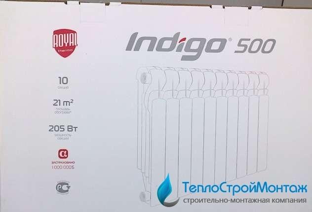 Радиаторы алюминиевые ROYAL THERMO Indigo 500/100