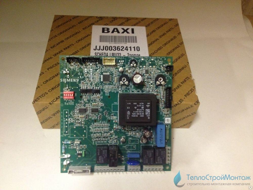 3624110 Электронная плата Baxi Slim
