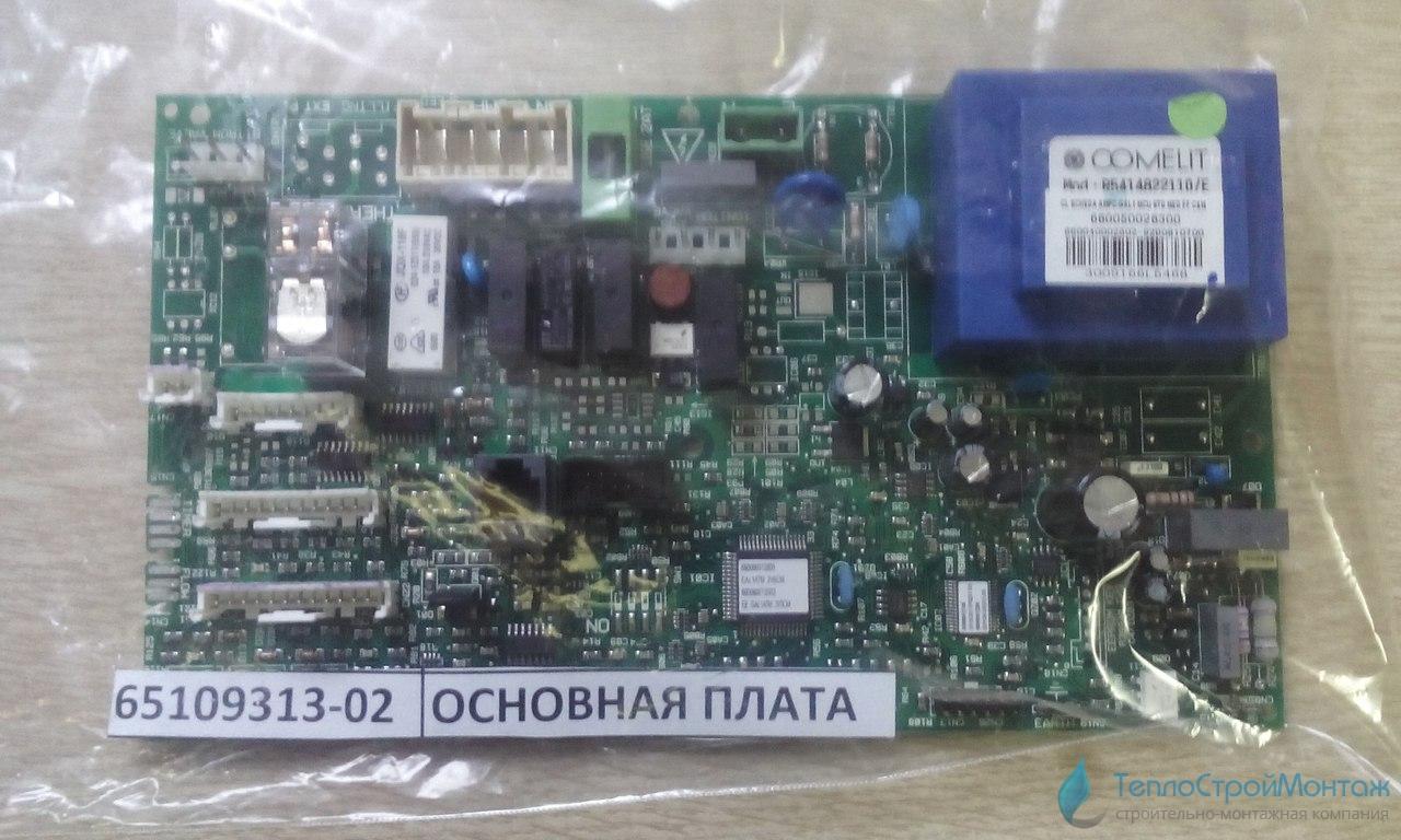 65109313-02 Электронная плата управления
