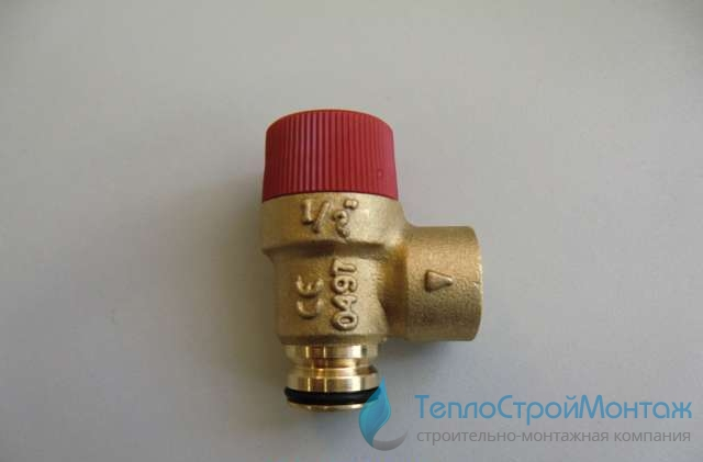 9951170 Гидравлический предохранительный клапан 3bar