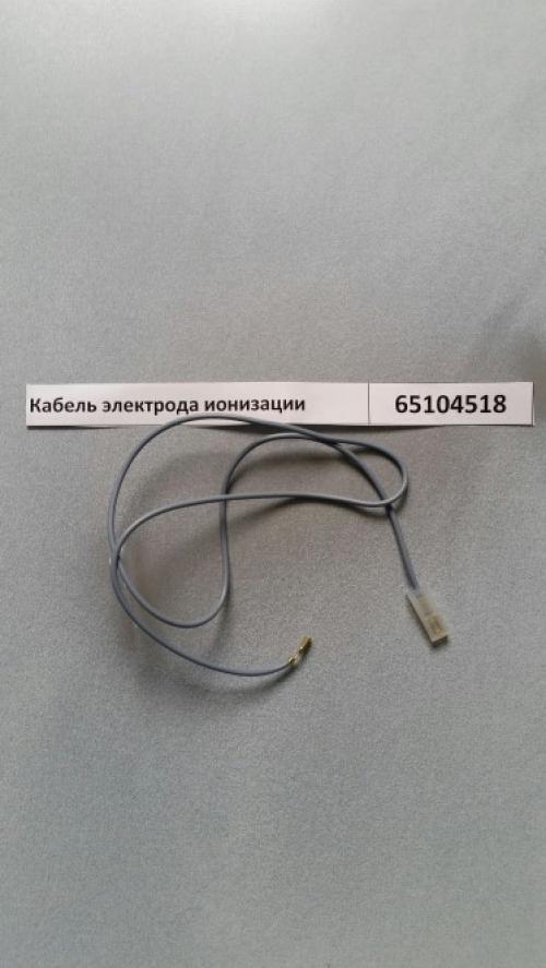 65104518 (60001883) Кабель электрода ионизации