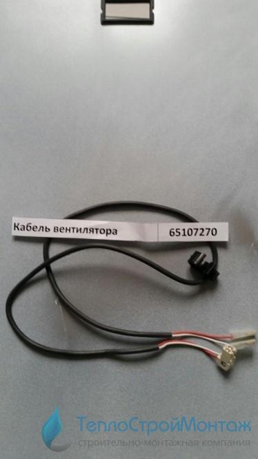 65107270 Кабель вентилятора