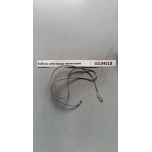 65104518 Кабель электрода ионизации